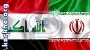 رفع مشکلات ترانزیتی ایران و عراق و تامین زیرساختها