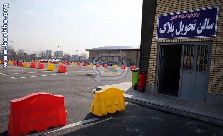 انجام نقل و انتقال خودرو در مراکز پلیس