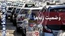 ترافیک در آزادراه قزوین - کرج سنگین است