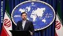 سند همکاریهای ۲۵ ساله ایران و چین فردا امضا میشود