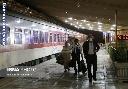 کروناییها با قطار سفر نرفته اند