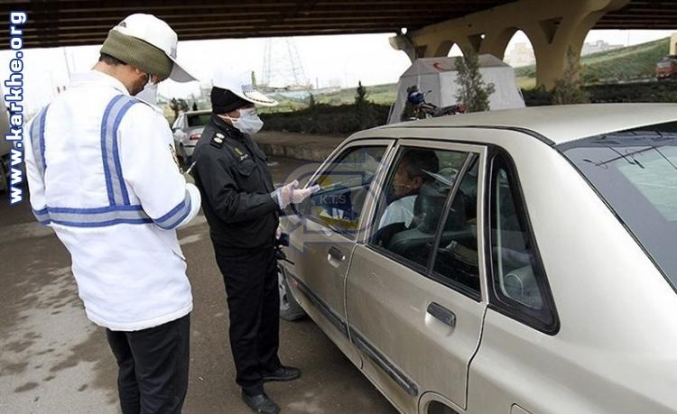 پلیس حتما اعمال قانون میکند