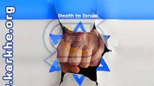 آفریقا ضد اسرائیل