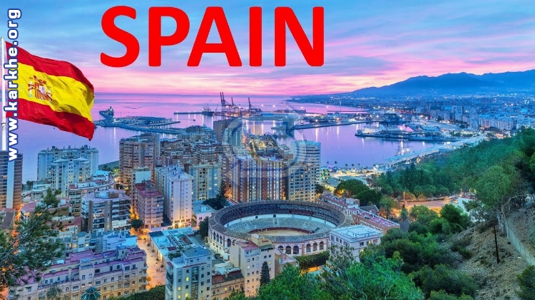 بهترین شهرها برای سکونت در اسپانیا کدامند؟