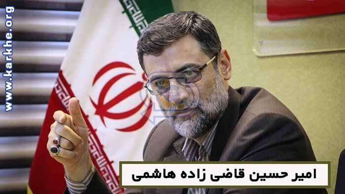 تحول مدیریتی در بنیاد شهید و امور ایثارگران