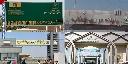 آخرین وضعیت مرزهای ایران و عراق؛ ورودی شهرهای مرزی مسدود است/ خروج محدود زائران از مهران و شلمچه