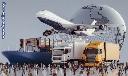 صنعت حمل و نقل Transportation