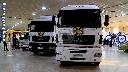 برگزاری دو نمایشگاه تخصصی خودرو و حمل و نقل در تبریز